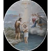 Йордановден (Богоявление) (0)