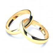 Сватба (0)