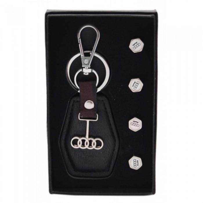 Автомобилен комплект Audi