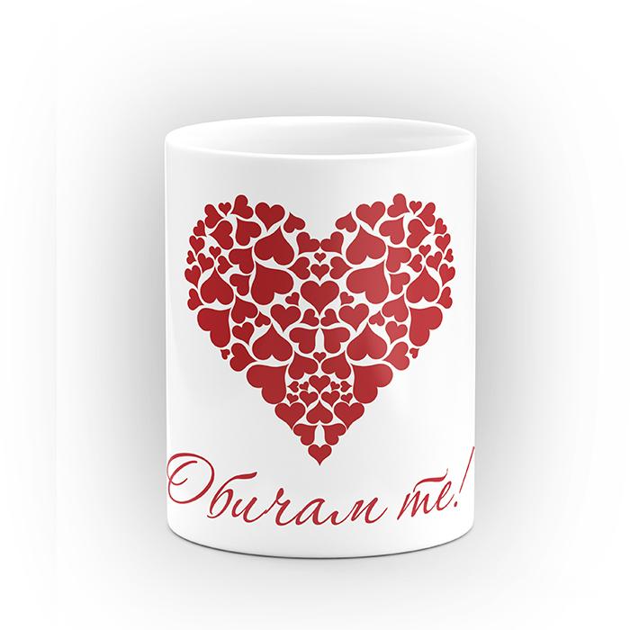 """Чаша """"Обичам те!"""" със сърце от сърца - подарък за Свети Валентин"""
