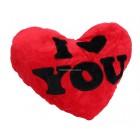 """Плюшена възглавничка във формата на сърце с надпис – """" I Love you """" – подарък за Свети Валентин"""