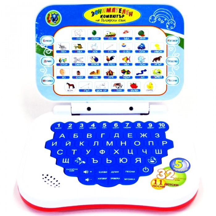 Детски лаптоп на български език