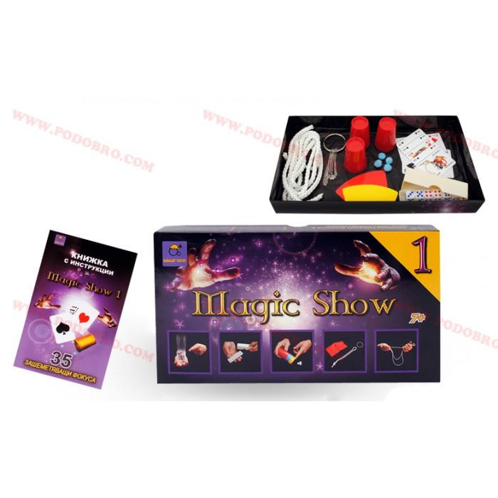 Магически комплект фокуси Magic show 1