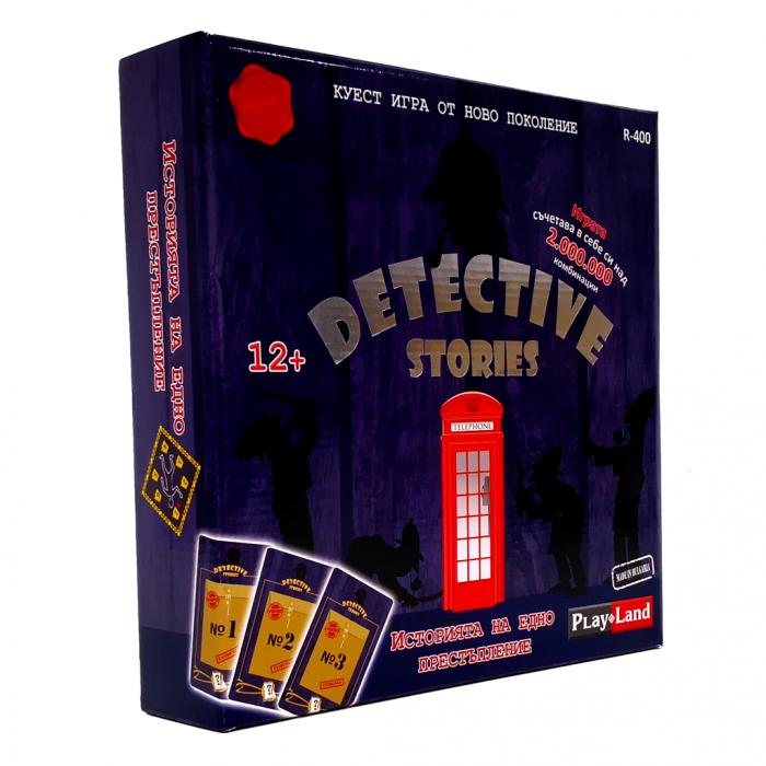 """Настолна игра """"Детектив"""" - Историята на едно престъпление"""