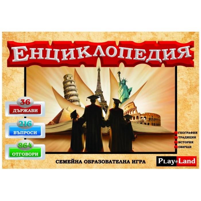 Игра - Енциклопедия - семейна образователна игра
