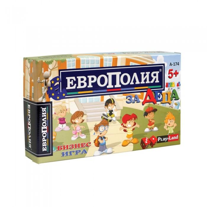 Европолия за деца - Playland