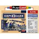 """""""Европолия за момчета"""" - икономическа семейна игра"""