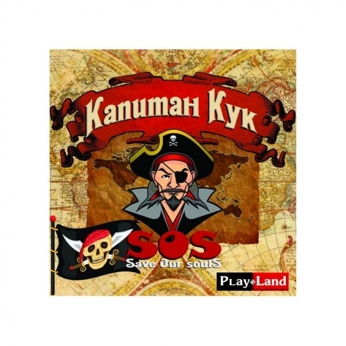 "Игра ""Капитан Кук"" - Playland"