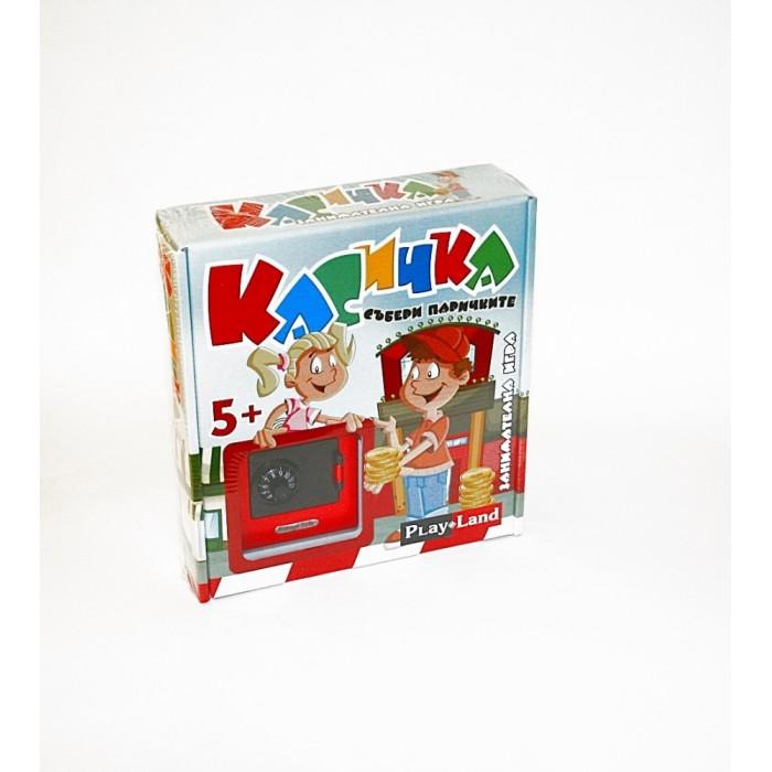 Касичка - занимателна игра за деца
