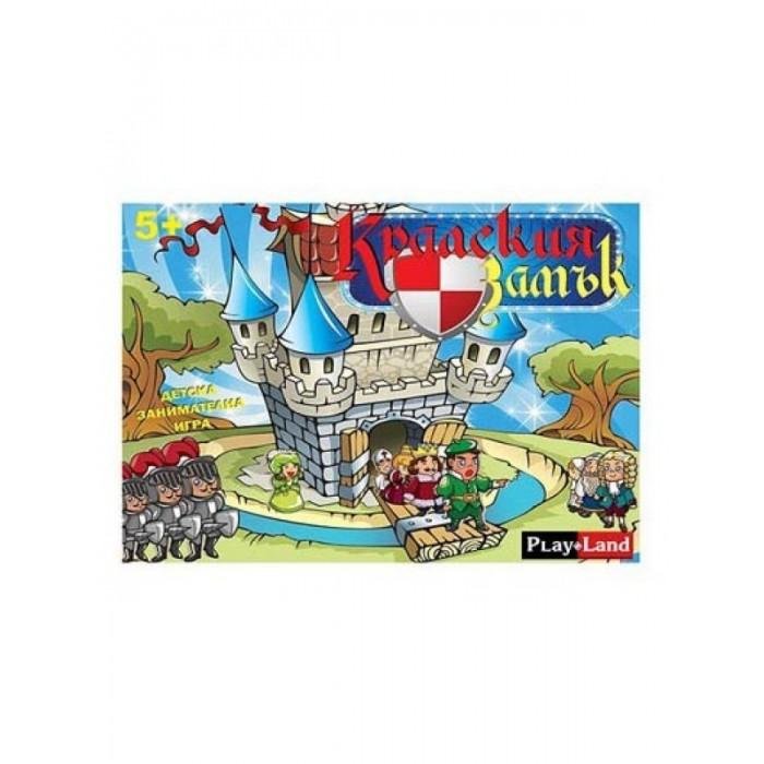 """Занимателна 3D игра """"Кралския замък"""" - Playland"""