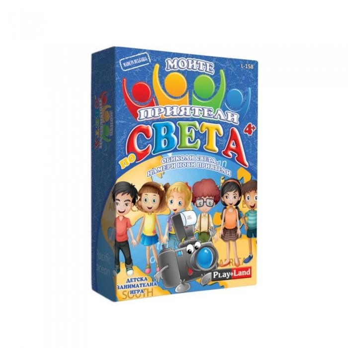 Игра Моите приятели по света
