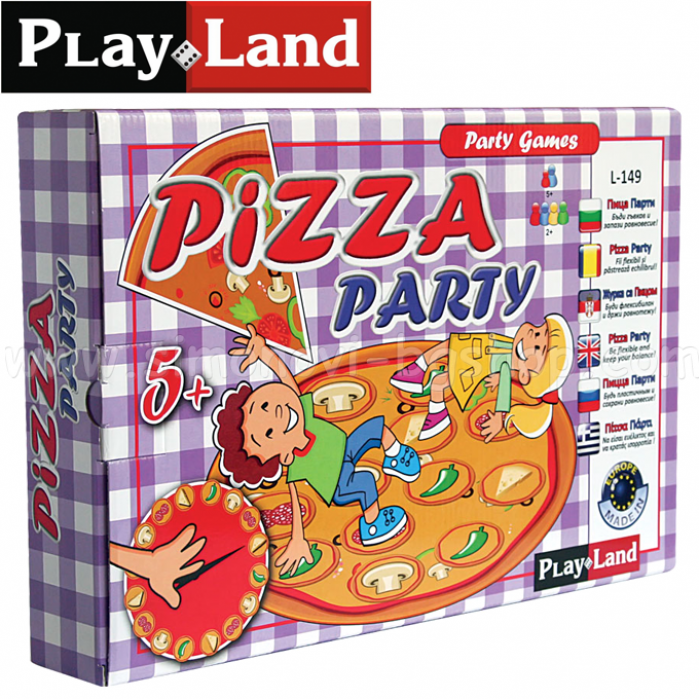 Пица Парти - занимателна игра